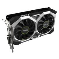 MSI Geforce GTX 1650 SUPER 4GB DDR6 - Ventus XS OC
