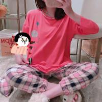 Piyama 450 Import Baju Tidur Panjang Anak Perempuan Remaja Wanita