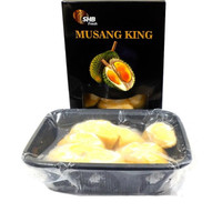 durian musang king frozen