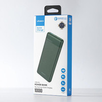 Powerbank VIVAN VPB-M10 10.000mAh 18W Two-Way Quick Charge ORIGINAL