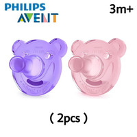 Philips Avent Soothie Bear Shape Pacifier 3m+ Pink-Ungu