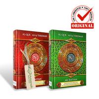 Al-Quran Ar-Rayyan A5 HC Terjemah - Pustaka Al-Kautsar
