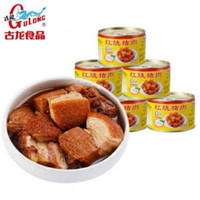 Gulong Stewed Pork Chops / Samcan Kecap / Babi Kecap Gulong 256 Gram