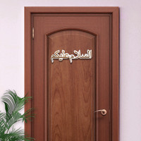 Home Decor Pajangan Pintu Assalamualaikum Kayu Timbul