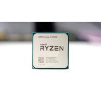 AMD RYZEN 3 3200g sama FAN PROCESSOR