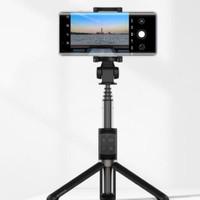 Huawei Honor Tripod Selfie Stick PRO