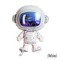 Balon Foil Astronot Mini / Balon Astronaut / balon space luar angkasa