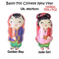 Balon Foil Golden Boy Jade Girl / Balon Chinese New Year Imlek