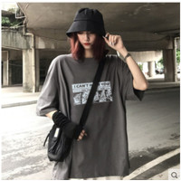 Kaos Style Korea / T SHirt Import Katun Motif Wanita Pendek - Abu-abu