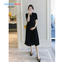 Mommymine Baju Hamil / Dress Hamil Impor (MD_5841) - Hitam, M