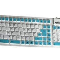 Mediatech Flexible Full Keyboard K-005