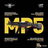 LDT HK MP5 Blowback Metal Gear & Piston Version Water Gel Blaster WGB