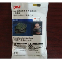 6001CN 3M Organic Cartridge 3M