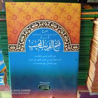Fathul Qorib Al Haromain Kitab