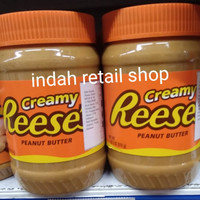 REESES CREAMY PEANUT BUTTER 510gr