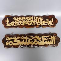 Kaligrafi Assalamualaikum Bismillah kayu jati belanda hiasan dinding