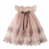 Dress princess Tulle baju pesta anak perempuan