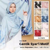 Hijab segi empat laser cut syari motif Faraveily kerudung jilbab jumbo