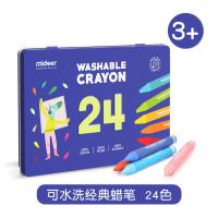 Mideer Washable Crayon 24 (Tin Box)