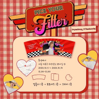 Pick Your Filter BTS JIMIN Birthday Project Cup Holder Event