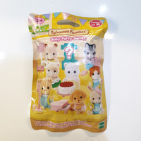 sylvanian families baby party series baby bunny