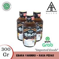 Ebara Yakiniku No Tare Hot /Saus Bumbu Yakiniku Pedas 300 gram