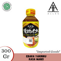 Ebara Yakiniku No Tare Mild / Saus Bumbu Yakiniku Manis 300 gram