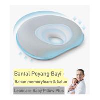 Bantal Anti Peyang / Bantal Peyang bayi / BANTAL PEANG PLUS B