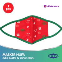 Masker Kain WaterProof Edisi Natal & Tahun Baru (Dewasa)