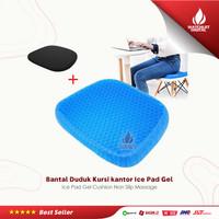 Bantal Duduk Ice Pad Gel Cushion Non Slip Massage Bantal Kursi Kantor