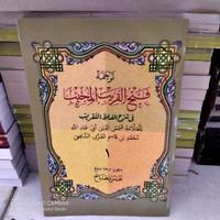Fathul Qorib Makna Jawa Pegon Jilid 1