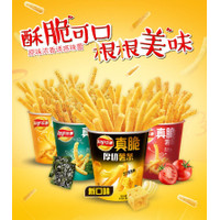 LAYS Cup French Fries 乐事真脆薯条 4 Flavors Available