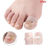 1Pair Silicone Protector Paronychia, mencegah cantengen ibu jari kaki