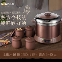 Bear Electric Stew Cooker 6.5L Slow Cooker Clay Pot