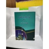 Kitab Qouthul Habib Gharib Syarah Fathul Qorib Non Terjemah Hard Cover