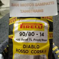 Ban Motor Pirelli Diablo Rosso Corsa II Uk. 90/80 Ring 14 Tubeless