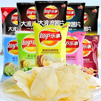 LAYS Potato Chips 乐事薯片 9 Flavors Available