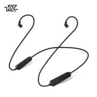 KZ aptX PLUS Bluetooth Module Wireless Earphone Upgrade Cable