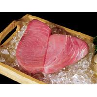 Ikan Tuna Steak Premium 1/2 Kg -Ferry Fish