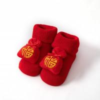 kaos kaki bayi merah motif tulisan hoki for baby