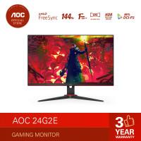 "AOC 24G2E Gaming Monitor FHD 23.8"" 144Hz 1ms IPS"