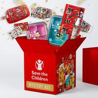 Mystery Box - Premium