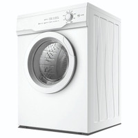 DIAMANTE Dryer Laundry Konversi Gas 10, 5kg/Pengering Cygnus 1050