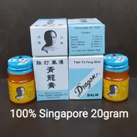 Tieh Ta Feng Shih Dragon Balm Asli Singapore Balsem Rematik Pegal Linu