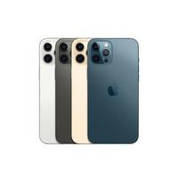 iPhone 12 PRO MAX Garansi Resmi Ibox Indonesia / TAM