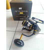 Reel Spinning Ryobi Ap Power SW 6000 8000 Salt Water Series Metal Body