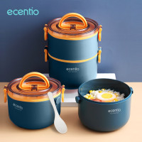 Ecentio Double-layer round insulated lunch portable lunch box free BPA