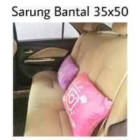 Sarung Bantal 35x50 cm / Bantal Duduk / Bantal Kursi / Bantal Kantor