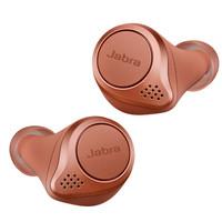 jabra elite active 75t true wireless earbuds - sienna garansi resmi