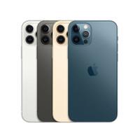 Apple iPhone 12 Pro 128GB 256GB 512GB 128 256 512 GB Resmi Tam iBox
